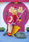 Las Vegas , Chinese New year Royalty Free Stock Photo