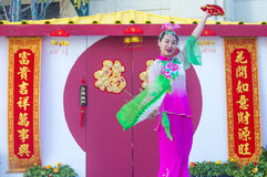 Las Vegas , Chinese New year Royalty Free Stock Photography