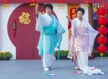 Las Vegas , Chinese New year Stock Image
