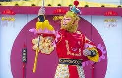 Las Vegas, chinesisches neues Jahr Stockfoto