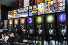 Las Vegas - Circa December 2016:Taco Bell Cantina Location IV Royalty Free Stock Photography