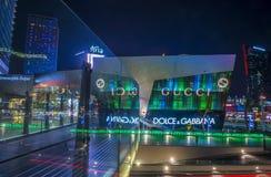 Las vegas city center Stock Images
