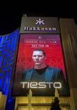 Las Vegas, Hakkasan-Nachtclub Stock Afbeeldingen