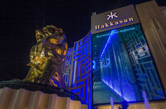 Las Vegas , Hakkasan Night club Stock Image