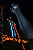 Las Vegas Hotel Stock Photography