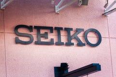 LAS VEGAS NEVADA, Sierpień, - 22nd, 2016: Seiko logo Na sklepu przodzie Zdjęcie Stock