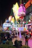 Las Vegas night Stock Image