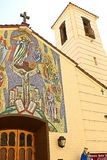 Photo of Church of St Joan of Arc Royalty Free Stock Image