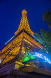 Las Vegas, Paris hotel Royalty Free Stock Photography