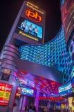 Las Vegas, Planeet Hollywood Stock Afbeeldingen