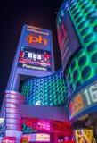 Las Vegas, planeta Hollywood Zdjęcia Stock