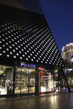 Las Vegas Prada Store by Night Royalty Free Stock Images
