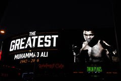 LAS VEGAS TRIBUTES TO GREATEST MUHAMMAD ALI Royalty Free Stock Photos