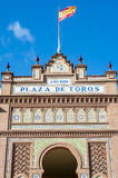 Las Ventas Bullring in Madrid, Spain. Royalty Free Stock Photo