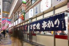Las vistas del callejón de Janjan Yokocho en Naniwa-ku en Osaka Imagen de archivo