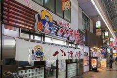 Las vistas del callejón de Janjan Yokocho en Naniwa-ku en Osaka Imagenes de archivo