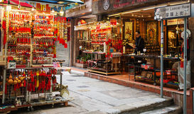 Lascar Row Street. In Hong Kong Sheung Wan district, filled with antiquity and souvenir shops stock images