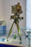 Laser designator rangefinder Stock Image