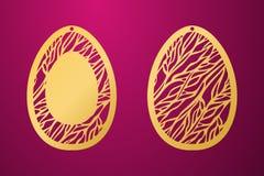 Laser klippt lyckligt påskägg Ägg för påsk för vektorstencil dekorativt stock illustrationer