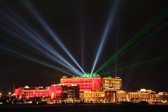 Laser show at Emirates Palace, Abu Dhabi, United Arab Emirates Royalty Free Stock Photo