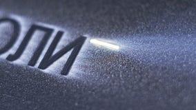Laserowego ocechowania Maszynowy rytownictwo Manufaktura plastikowe wodne drymby fabryczne Proces robić klingeryt tubki na zdjęcie royalty free