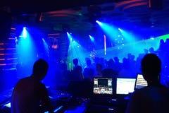 laseru przyjęcie Fotografia Royalty Free