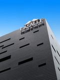 LASSALE-högskola av konsterna som bygger i Singapore Royaltyfri Foto