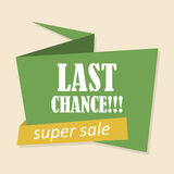 Last chance. Ribbon banner in a flat design vector illustration