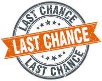 Last chance round orange vintage isolated stamp. Last chance round orange grungy vintage isolated stamp stock illustration