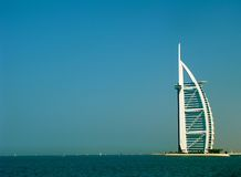 The Last Frontier. Photo of Burj al Arab taken while on a cruise Stock Images