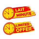 Last minute and limited offer with clock signs, yellow Royalty Free Stock Photography