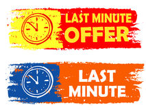 Last minute offer with clock sign, drawn labels. Last minute offer with clock signs banners - text in yellow red and orange blue drawn labels with symbols stock illustration