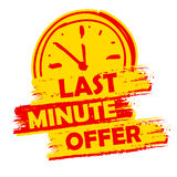 Last minute offer with clock sign, yellow and red drawn label. Last minute offer with clock sign banner - text in yellow and red drawn label with symbol royalty free illustration