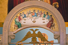 Last Supper Arch Stock Photo