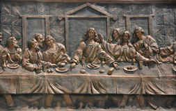 Last Supper of Christ Stock Photography