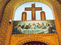 Last Supper painting at st. Mina Cathedral Stock Photography