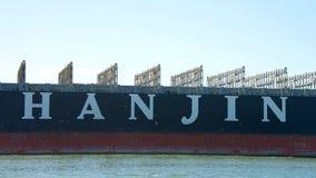 Lastfartyg Hanjin GREKLAND som avgår porten av Oakland som är tom Royaltyfri Bild