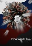 Latającego footballï ¼ Œsoccer shootingï ¼ ŒAn wybuchowy przedmiot royalty ilustracja
