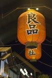 latarnia japoński Zdjęcie Stock