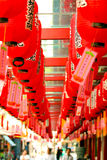 latarnie z chin Obraz Royalty Free