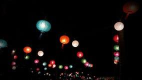latarnie z chin Obrazy Stock