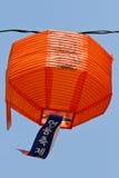 latarniowa pomarańcze Obraz Royalty Free