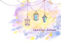 latarniowy Ramadan Fotografia Royalty Free