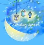 latarniowy Ramadan Fotografia Stock