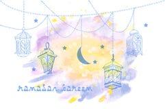 latarniowy Ramadan Zdjęcia Stock
