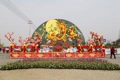 2016 latarniowych festiwali/lów w Chengdu, porcelana Obrazy Royalty Free