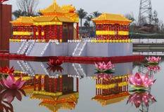 2016 latarniowych festiwali/lów w Chengdu, porcelana Zdjęcie Stock