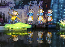 2016 latarniowych festiwali/lów w Chengdu, porcelana Fotografia Royalty Free