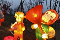 2016 latarniowych festiwali/lów w Chengdu, porcelana Obraz Royalty Free