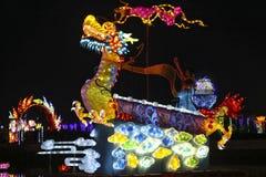 2016 latarniowych festiwali/lów w Chengdu, porcelana Zdjęcia Royalty Free